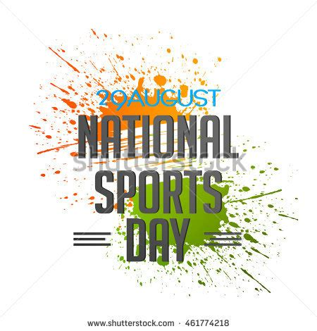 Annual School Sports Day Essay - Publish Your Articles