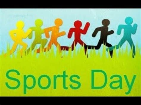 Essay about annual sports day - scclebanoncom
